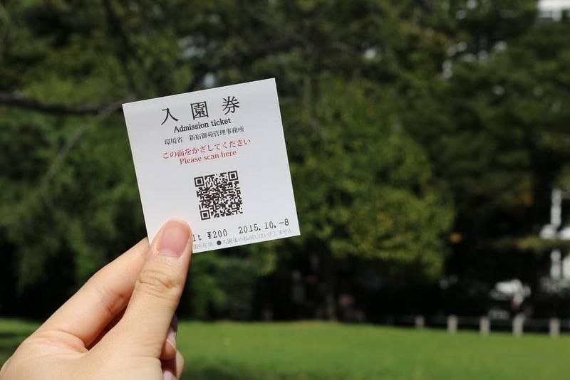 Kinh Nghiệm Ngắm Hoa Anh Đào Ở Công Viên Shinjuku Gyoen, Tokyo - Ảnh 9