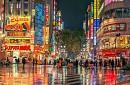 TOKYO-KYOTO-OSAKA-KAWAGUCHI-HAONE-FUJI 6D5N