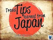 10 Lời Khuyên Hữu Ích Cho Người Lần Đầu Du Lịch Nhật Bản