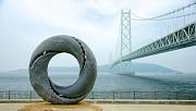 Akashi Kaikyo - Cầu treo dài nhất thế giới tại Nhật Bản