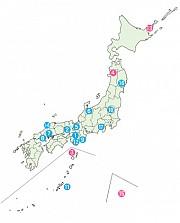 Các di sản thế giới tại Nhật Bản