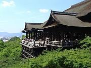 Chùa Otwasan Kiyomizu ở Nhật Bản