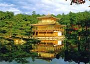Khám phá ngôi chùa vàng Kinkakuji tại Nhật Bản