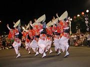 Lễ Hội Bon Odori