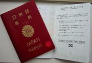 Lộ trình chuẩn bị làm visa đến Nhật Bản