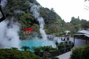 """Thăm thị trấn lúc nào cũng """"nóng như lửa"""" khi du lịch Nhật Bản"""