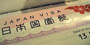 Thủ Tục Xin Visa Lao Động Nhật Bản