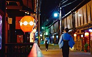 Du lịch Nhật Bản nên đi đâu ?