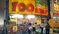 Khám phá siêu thị 100 yên độc đáo khi tới Nhật Bản