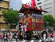 Lễ Hội Gion - Kyoto Nhật Bản
