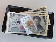 Văn hóa thanh toán tiền đặc trưng tại Nhật Bản