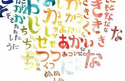 Các câu nói cơ bản khi du lịch ở Nhật Bản