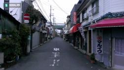 Các con phố của Nhật Bản gần như không có tên