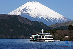 Du Lịch Nhật Bản 6D5N: TOKYO-KYOTO-OSAKA-KAWAGUCHI-HAONE-FUJI