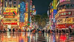 Du lịch Tokyo tận hưởng cuộc sống về đêm