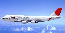 Hãng hàng không Nhật Bản Japan Airlines