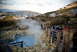 Thung Lũng Owakudani Ở Nhật Bản