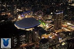 Tokyo Nhật Bản