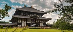 Osaka - Kyoto - Kobe - Totori - Nara