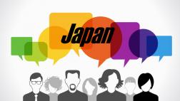 Ý Nghĩa Những Tên Gọi Khác Của Nhật Bản
