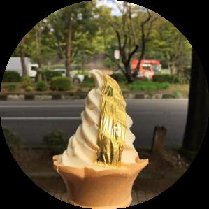 Những Điểm Tham Quan Tại Cố Đô Kyoto - Ảnh 15