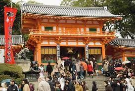 Nhật Bản Hàn Quốc : Hà Nội – Tokyo – Núi Phú Sĩ – Hakone – Osaka – Seoul – Hàn Quốc