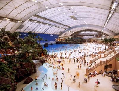 Bãi Biển Nhân Tạo Seagaia Ocean Dome
