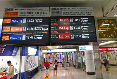 Du Lịch Nhật Bản Không Đắt Đỏ Như Bạn Nghĩ