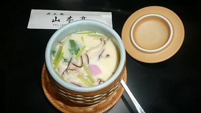Khám phá món khai vị hết sức ý vị Chawamushi đến từ Nhật Bản