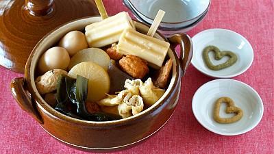 Khám Phá Những Món Ăn Nhật Bản Ngon Tuyệt Giữa Trời Đông