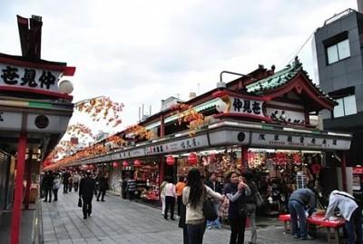 Khu Phố Cổ Asakusa - Hơi Thở Cổ Xưa Giữa Lòng Tokyo Hiện Đại