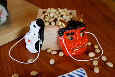 Lễ Hội Ném Đậu Setsubun