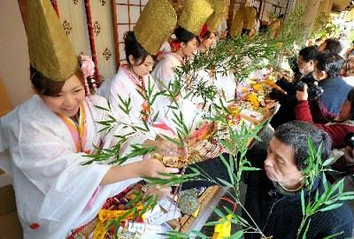 Lễ hội Toku Ebisu - lễ hội cầu may đầu năm của người Nhật