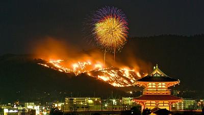 Ngạc Nhiên Với Lễ Hội Đốt Núi Ở Nhật Bản
