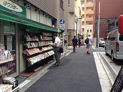 Người Nhật Xử Lý Rác Thải Như Thế Nào