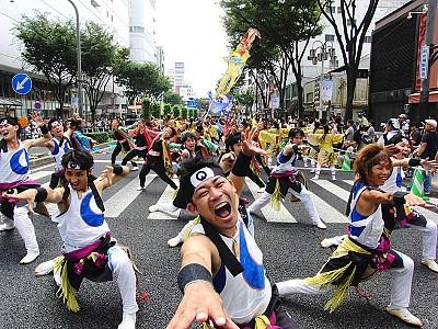 Những lễ hội đặc sắc  tại Nhật Bản vào tháng 10 và 11