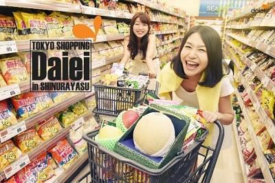 Những món đồ có thể mua làm quà khi du lịch Nhật Bản