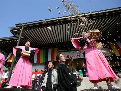Setsubun Nhật Bản - Lễ Hội Ném Đậu Mang Tính Toàn Cầu