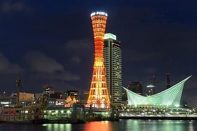 Tháp Cảng Kobe- Biểu Tượng Của Thành Phố Cảng Kobe