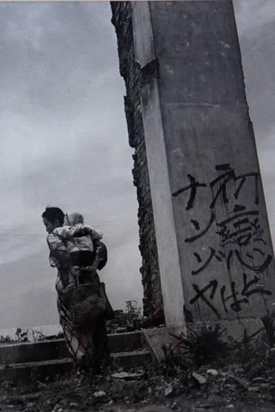 Nhật Bản sau chiến tranh thế giới thứ 2 - Ảnh 2
