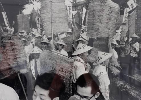 Nhật Bản sau chiến tranh thế giới thứ 2 - Ảnh 21