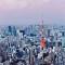 Giới Thiệu Du Lịch Thủ Đô Tokyo