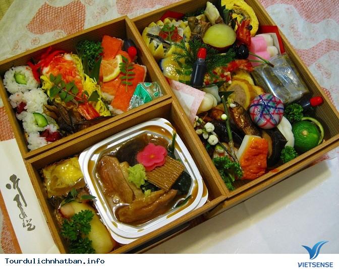 60 món ăn truyền thống phổ biến nhất ở Nhật - Ảnh 42