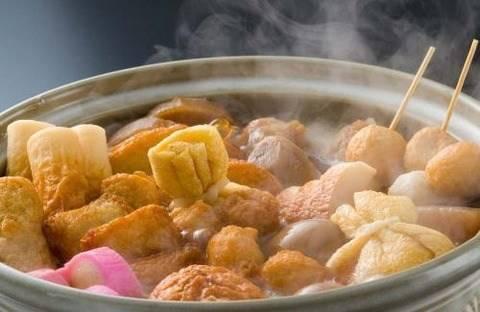 60 món ăn truyền thống phổ biến nhất ở Nhật - Ảnh 26