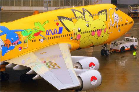 Hãng All Nippon Airways (Ana Airlines)